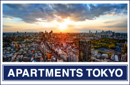 Highend property & expats apartments in Tokyo. | APARTMENTS TOKYO